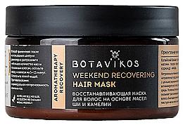 Парфюмерия и Козметика Възстановяваща маска за коса - Botavikos Recovery Hair Cream-Mask