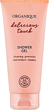 Парфюмерия и Козметика Душ гел - Organique Delicious Touch Shower Gel