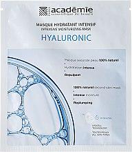 Парфюмерия и Козметика Интензивна хидратираща маска за лице с хиалуронова киселина - Academie Hydratant Intensif Masque