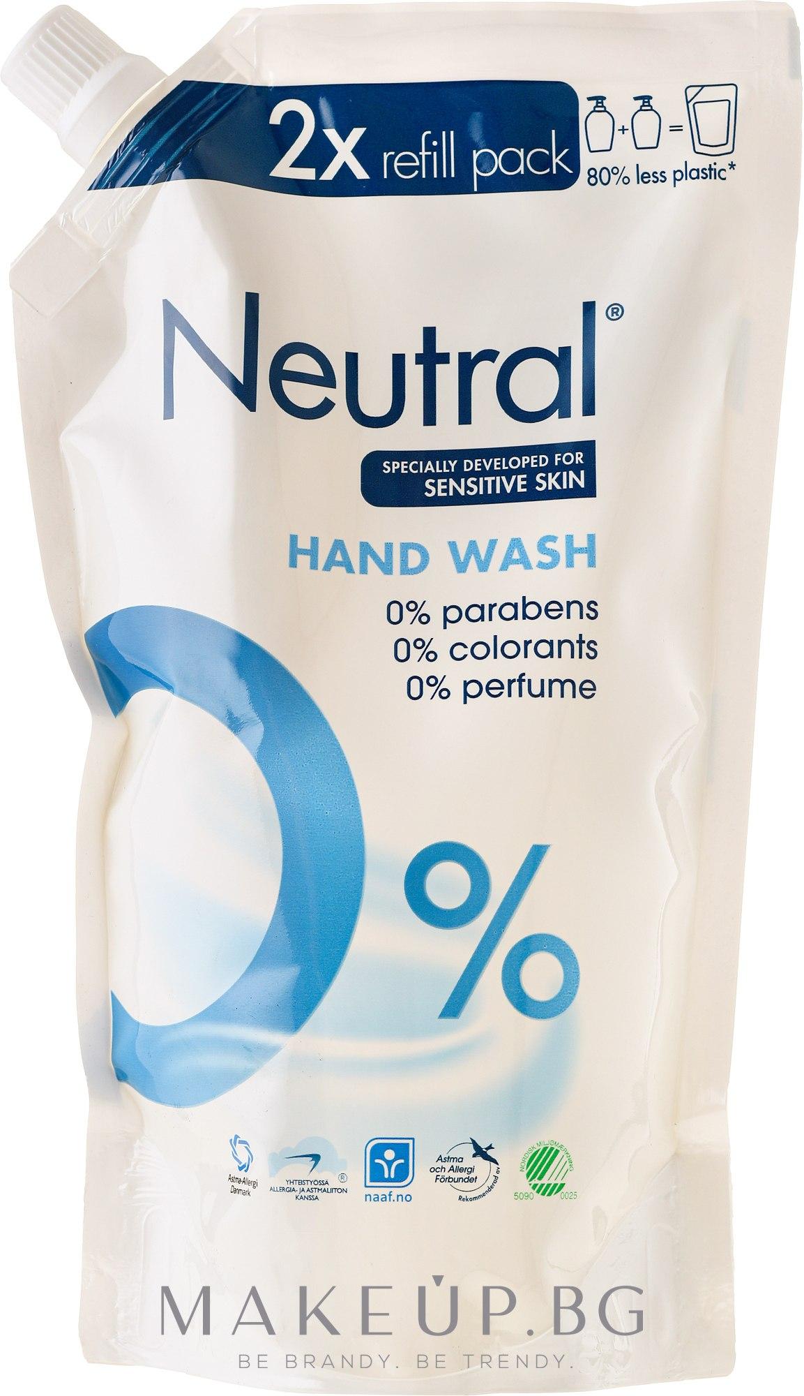 Гъст сапун - Neutral 0% Hand Wash (пълнител) — снимка 500 ml