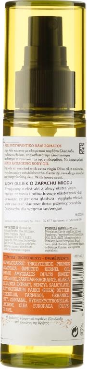 Сухо масло за тяло с мед - Korres Pure Greek Olive Honey Body Oil — снимка N2