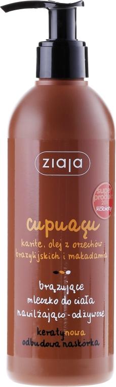 Хидратиращо и подхранващо автобронзиращо мляко за тяло - Ziaja Bronzing Body Milk