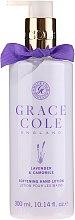 Парфюми, Парфюмерия, козметика Лосион за ръце с лавандула и лайка - Grace Cole Lavender & Camomile Hand Lotion