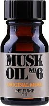 Парфюмерия и Козметика Парфюмно масло за тяло - Gosh Musk Oil No.6 Perfume Oil