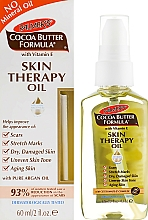 Парфюмерия и Козметика Масло за лице и тяло - Palmer's Cocoa Butter Skin Therapy Oil With Vitamin E