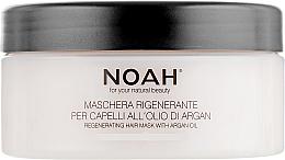 Парфюмерия и Козметика Маска за коса с арганово масло - Noah