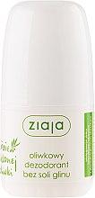 Парфюми, Парфюмерия, козметика Рол-он дезодорант - Ziaja Olive Leaf Roll On Anti-perspirant Without Aluminium Salt