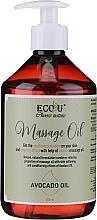 Парфюмерия и Козметика Масажно масло с авокадо - Eco U Avocado Massage Oil