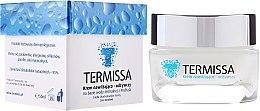 Парфюми, Парфюмерия, козметика Овлажняващ крем за лице - Termissa Face Cream