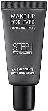 Парфюмерия и Козметика Основа за грим - Make Up For Ever Step 1 Skin Equalizer Mattifying Primer