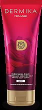 Парфюми, Парфюмерия, козметика Укрепващ серум за тяло - Dermika Firm Age Firming Body Serum