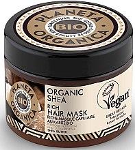Парфюмерия и Козметика Подхранваща маска за коса - Planeta Organica Organic Shea Rich Hair Mask