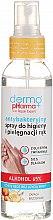 Парфюмерия и Козметика Антибактериален спрей за ръце с аромат на праскова - Dermo Pharma Antibacterial Hand Spray