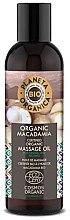 Парфюмерия и Козметика Масажно масло за тяло с макадамия - Planeta Organica Organic Macadamia Natural Massage Oil