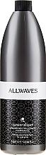 Парфюмерия и Козметика Неутрализатор за коса за перманентно къдрене - Allwaves Neutralizer