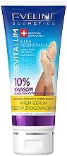Парфюмерия и Козметика Крем-серум за крака - Eveline Cosmetics Revitalum 10%
