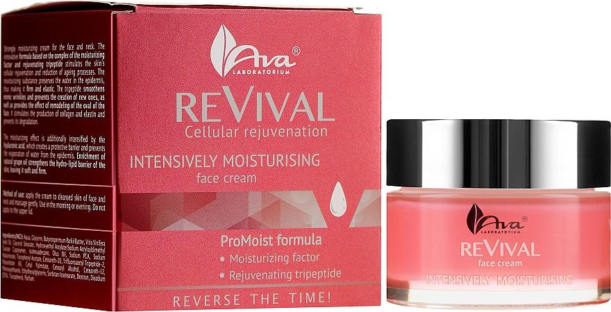 Дълбоко хидратиращ крем за лице - Ava Laboratorium Revival