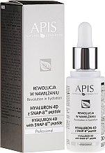 Парфюмерия и Козметика Серум за лице - APIS Professional Hyaluron 4D + Snap-8 Peptide