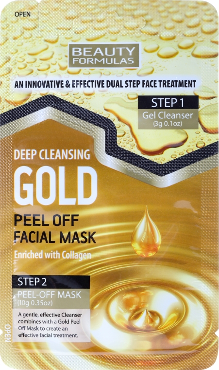 Почистващ гел + златна маска за лице - Beauty Formulas Deep Cleansing Gold Peel Off Facial Mask