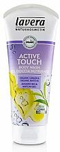 "Парфюмерия и Козметика Душ гел - Lavera Body Wash Active Touch ""Organic Ginger & Organic Matcha"""