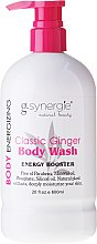 Парфюмерия и Козметика Душ гел - G-Synergie Classic Ginger Energy Booster Body Wash