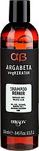 Парфюмерия и Козметика Въстановяващ шампоан за коса - Dikson Argabeta Repair Shampoo