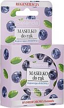 Парфюмерия и Козметика Масло за ръце с боровинка - Bielenda Hand Butter Regenerating Blueberry