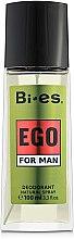 Парфюми, Парфюмерия, козметика Bi-Es Ego - Парфюмен дезодорант спрей