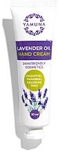 Парфюмерия и Козметика Крем за ръце - Yamuna Lavender Oil Hand Cream