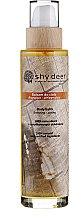 Комплект - Shy Deer Set (околоочен крем/30ml + серум за лице/30ml + балсам за тяло/200ml + масло за устни + ключодържател) — снимка N4
