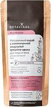 Парфюмерия и Козметика Натурален скраб с орехови черупки и захар за чувствителна кожа - Botavikos Recovery & Care