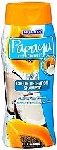 Парфюми, Парфюмерия, козметика Шампоан за боядисана коса - Freeman Papaya and Coconut Color Retention Shampoo