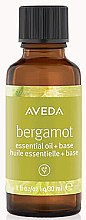 "Парфюмерия и Козметика Ароматно масло ""Бергамот"" - Aveda Essential Oil + Base Bergamot"