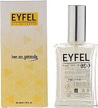 Парфюми, Парфюмерия, козметика Eyfel Perfume K-36 - Парфюмна вода