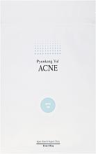Парфюмерия и Козметика Пачове против акне - Pyunkang Yul Acne Spot Patch Super Thin