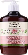 Парфюмерия и Козметика Течен сапун с мускатна роза и памук - Green Pharmacy