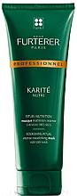 Парфюмерия и Козметика Интензивно подхранваща маска за много суха коса - Rene Furterer Nutri Karite Mask