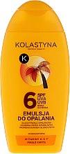Парфюми, Парфюмерия, козметика Слънцезащитна водоустойчива емулсия с масло от карите - Kolastyna Emulsion SPF 6
