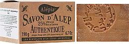 Парфюми, Парфюмерия, козметика Сапун с лаврово масло 25% - Alepia Soap 25% Laurel