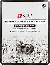 Парфюмерия и Козметика Почистваща памучна маска за лице с екстракт от въглен - SNP Charcoal Mineral Black Ampoule Mask