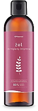 Парфюмерия и Козметика Билков интимен гел - Fitomed Herbal Gel For Intimate Hygiene