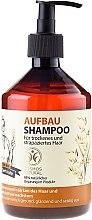 Парфюмерия и Козметика Възстановяващ шампоан за коса - Рецептите на баба Хертруда