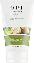Парфюмерия и Козметика Успокояваща и хидратираща маска за крака - O.P.I ProSpa Skin Care Hands&Feet Soothing Moisture Mask