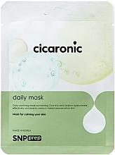 Парфюмерия и Козметика Хидратираща памучна маска за лице - SNP Prep Cicaronic Daily Mask