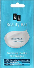 """Парфюми, Парфюмерия, козметика Кремообразна маска за лице """"Максимално овлажняване"""" - AA Beauty Bar Creamy Moisturizing Mask"""