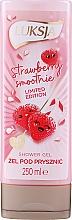 Парфюмерия и Козметика Душ гел с аромат на ягодово смути - Luksja Coconut Strawberry Smoothie Shower Gel