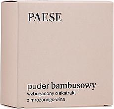 Парфюмерия и Козметика Бамбукова прахообразна пудра с копринен протеин и екстрак от вино - Paese Bamboo Powder With Silk And Frozen Wine Extract