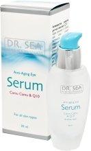 Парфюми, Парфюмерия, козметика Серум против стареене за околоочна зона с каму каму - Dr. Sea Anti-Aging Eye Serum