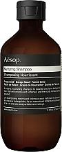 Парфюмерия и Козметика Подхранващ шампоан за коса - Aesop Nurturing Shampoo