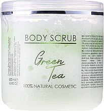 """Парфюми, Парфюмерия, козметика Скраб за тяло """"Зелен чай"""" - Hristina Cosmetics Sezmar Professional Body Scrub Green Tea"""